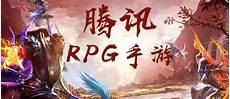 传奇世界手游官方网下载